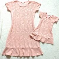Kit vestido Melissa Branco ou Nude