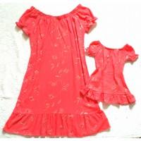 kit vestido Ana ruga coral